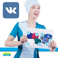 Draw the medical caps in the Vkontakte group 2016