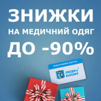 Discount up to -90%!