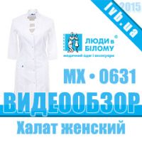 Review of the MK 0631 man-made gown made by the company '' Lyiudy v bilomu ''