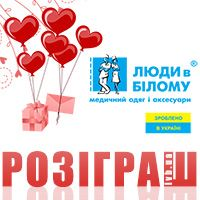 Results of prize draw in the Vkontakte group